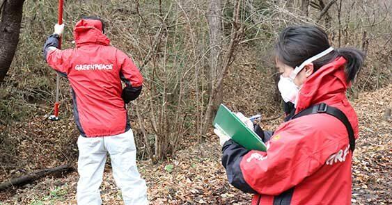 Equipos de Greenpeace Japón miden los niveles de radiación en la prefectura de Fukushima, noviembre de 2020